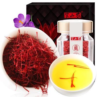 半山农 藏红花 3g/瓶 特级精选西红花番红花全长红丝 正品西藏西红花非伊朗特级