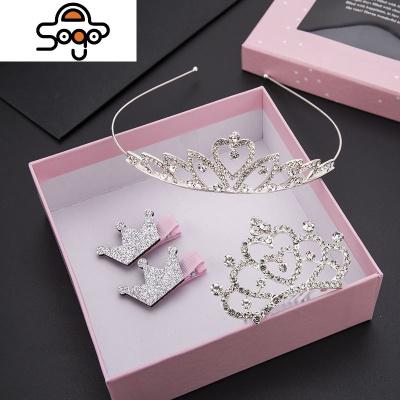 韩国儿童头饰生日礼盒套装王冠公主水钻皇冠箍女童夹梳饰