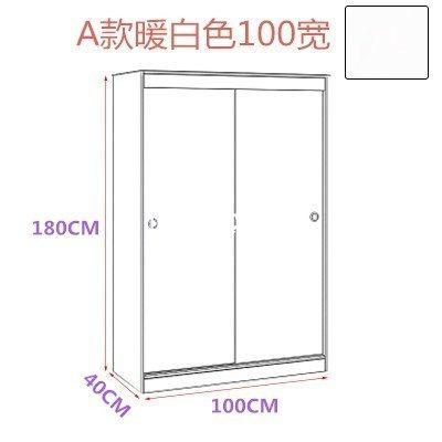 1米簡約1.2米衣柜閃電客超薄簡約推拉定制40cm深2板式0.8米衣 A款180*100*40暖白色 2門組裝