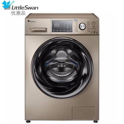 【99新】小天鵝 TG100-1616MDG 10公斤大容量水魔方 變頻全自動滾筒洗衣機