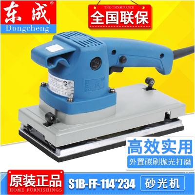 東成平板砂光機S1B-FF-114*234砂紙機木工地板墻壁拋光電動打磨機 520W 大功率 高效打磨