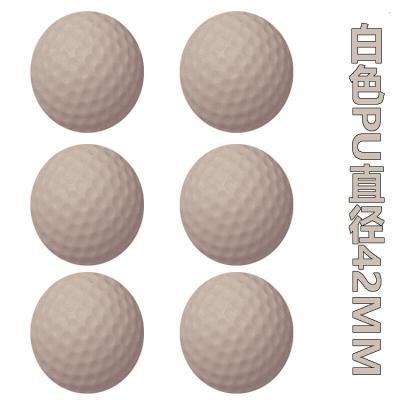 室內高爾夫練習球 eva海綿軟球兒童golf訓練球 初學者發泡球24顆