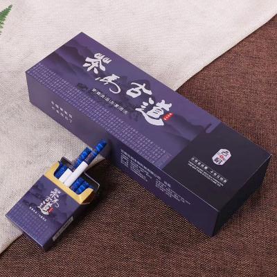 正品茶烟小青柑茶叶男女士粗细支薄荷香姻茶制品真烟专卖烟