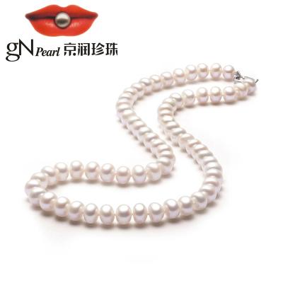 【京潤珍珠】靈心 扁圓強光白色淡水珍珠項鏈全珠鏈寵自己送媽媽 正品珠寶