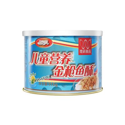 唯新 兒童營養金槍魚酥115g*2罐