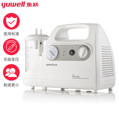 魚躍電動吸痰器7E-C成人便攜式兒童嬰兒寶寶家用老人吸痰器