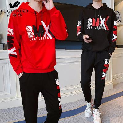 富贵鸟(FUGUINIAO)2020春秋新款长袖卫衣套装男韩版潮流网红潮帅气连帽两件套衣服