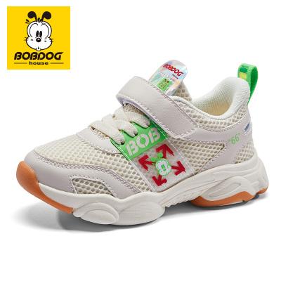 巴布豆BOBDOG HOUSE童鞋2020春款兒童機能鞋休閑鞋子男女3-7歲中小童跑步鞋B8552