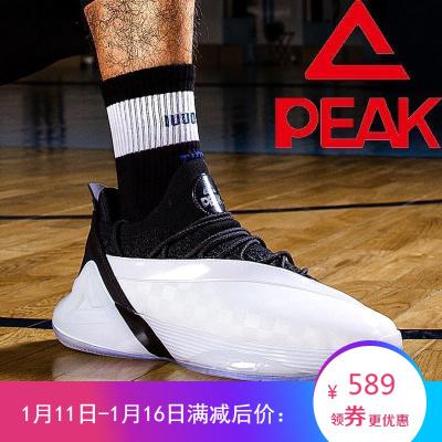 匹克(PEAK)态极2019秋冬新款男子篮球鞋帕克7代实战球鞋低帮减震运动鞋E93323A