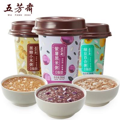 五芳齋 糯香粥道6杯 速食粥禮盒方便粥飯紫薯黑米粥速食早餐組合食品即食粥杯裝