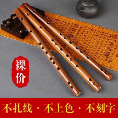零基础初学笛子苦竹一节竹笛儿童成人横笛学生入门乐器素笛