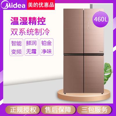 Midea/美的 BCD-460WGPM冰箱風冷無霜變頻智能十字對開鉑金凈味