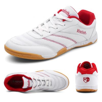 專業乒乓球鞋成年男女兒童鞋牛筋底軟底乒乓鞋訓練乒乓運動鞋