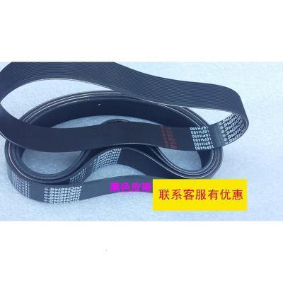 255皮带式锯铝机皮带, 10寸铝材切割机橡胶皮带弹簧,电圆锯碳刷 2条黑色:高档皮带闪电客