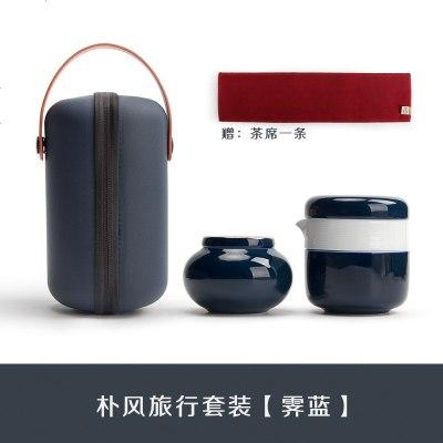 樸風旅行茶具快客杯二杯 辦公迷你便攜功夫茶具套裝