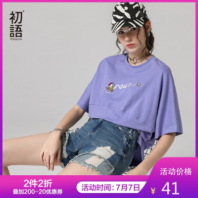 2020 初語夏裝新款 史努比聯名卡通刺繡印花寬松蝙蝠袖中長款T恤