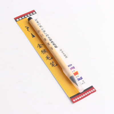 自動出墨筆秀 抄經毛筆 金猴地道水性書畫筆 秀麗筆科學書法軟筆