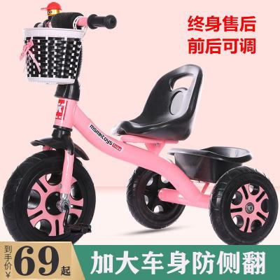 兒童三輪車腳踏車1-3-2-6歲大號寶寶手推車智扣自行車童車小孩玩具車