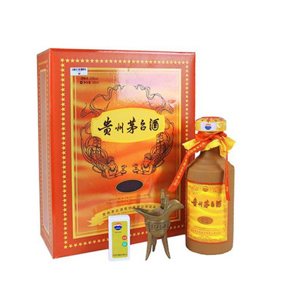 53%vol 500ml陈年贵州茅台酒(15) 酱香型白酒