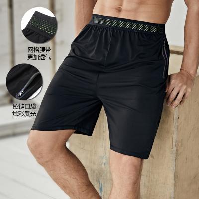 匡米葳(CONMEIVE)2020運動短褲夏季訓練跑步褲健身褲彈力薄款速干柔軟面料男子新款戶外旅游短褲兩件套J