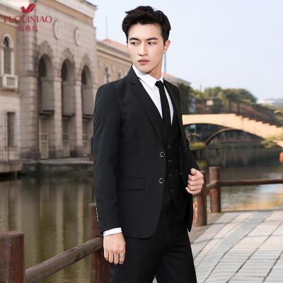 富貴鳥(FUGUINIAO)西裝西服男士套裝韓版修身商務職業正裝伴休閑外套新郎結婚禮服