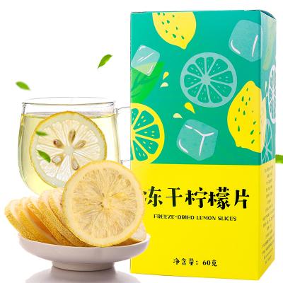 【買3送陶瓷杯】蒲草茶坊檸檬片花草茶約 蜂蜜凍干檸檬片 無添加獨立片裝 共60g/盒