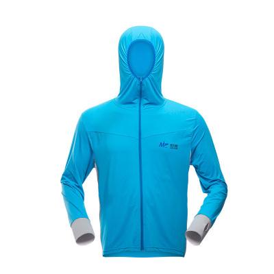 佳釣尼冰絲釣魚服夏季防曬服清涼男款防蚊服速干透氣垂釣 釣魚衣服