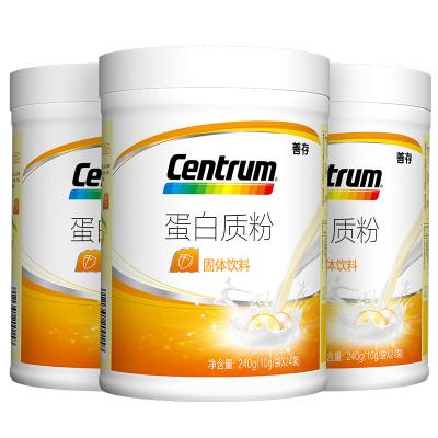 善存R大豆分離蛋白質粉 240g*2罐買2送1(共3罐) 營養品蛋白質粉 保健食品中老年成人