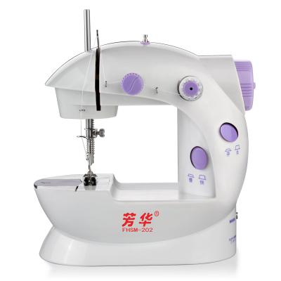 芳華202型縫紉機家用電動迷你多功能小型手動吃厚縫紉機微型腳踏