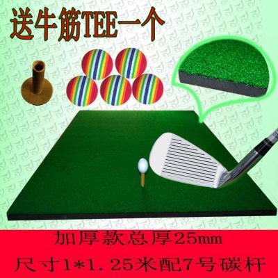 室内高尔夫球打击垫 golf挥杆练习器击打毯 个人切杆训练球垫[定制] 加厚款+7号铁