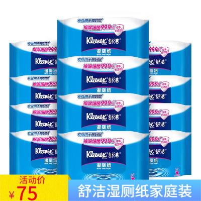 舒潔(Kleenex)濕廁紙40抽*12包私處清潔濕紙巾可搭配卷紙衛生紙可沖馬桶