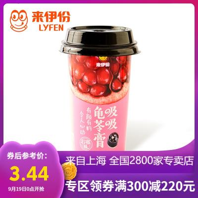 專區來伊份可吸龜苓膏230g紅石榴味果凍布丁零食椰果仙草粉