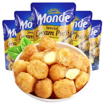 【第二份多送一袋】菲律宾进口零食Monde道吉草奶油夹心泡芙3袋75g零食糕点