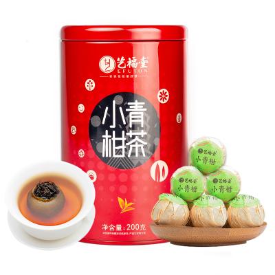 艺福堂茶叶 新会小青柑 陈皮普洱茶 200g 待客茶