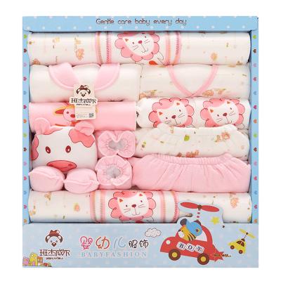 新生兒衣服純棉嬰兒禮盒套裝春夏季初生剛出生滿月寶寶禮物用品大全