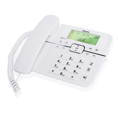飛利浦(Philips)普通家用/辦公話機/有繩話機/來電顯示/免電池固定電話座機 CORD118 (白色)