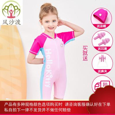 儿童泳衣女孩中大童连体泳装女童沙滩防晒速干宝宝游泳衣图片件数为展示