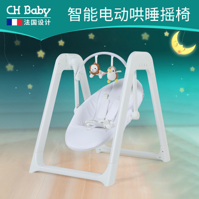 晨辉婴宝 CH baby婴儿宝宝电动摇椅摇篮床躺椅儿童安抚摇椅秋千哄睡神器620