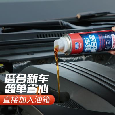 固特威 新车磨合保护剂发动机抗磨纳米修复剂机油精治烧机油降噪音 (Korper Besonders)