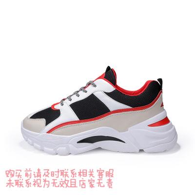 2019新款潮鞋夏季老爹鞋男休闲跑步鞋青少年男士运动鞋透气鞋子 B01黑红 40