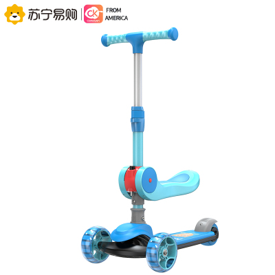 cakalyen儿童滑板车三合一一键折叠 A02-F