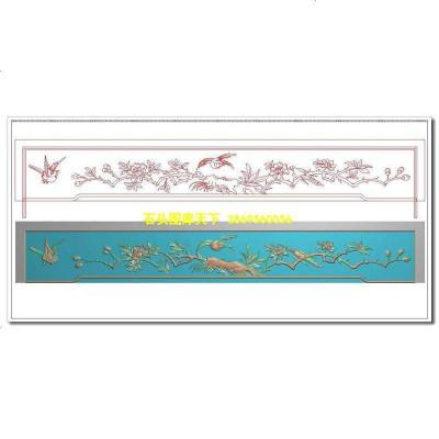 长条牡丹鸟长方形牡丹花鸟顶箱柜牙板抽屉花鸟围板浮雕图精雕灰度