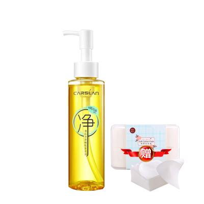 卡姿蘭(CARSLAN) 清肌凈源橄欖卸妝油120ml( 控油平衡 深層清潔 )