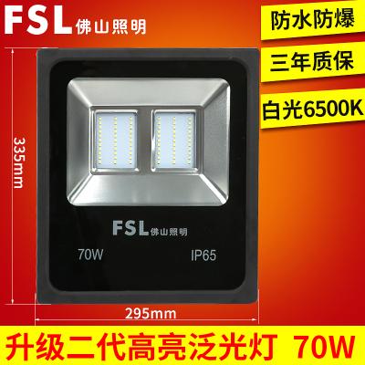 FSL брэндийн гадна сурталчилгаа үзэсгэлэнгийн 70W LED гэрэл 6500K  цагаан
