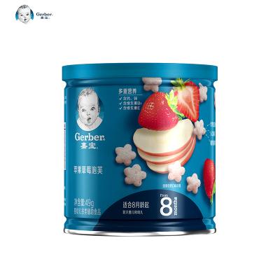 嘉寶Gerber寶寶零食嬰兒輔食蘋果草莓泡芙49g(36個月以上適用)星星米餅磨牙餅干