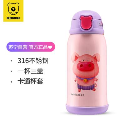杯具熊 beddybear 母嬰幼兒童 316不銹鋼大容量兩蓋保溫壺便攜式背帶寶寶水杯直飲吸管兩用杯學飲杯 三蓋款-小豬