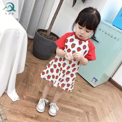 【蘇寧星選】兒童裙子2020夏季寶寶女童夏裝連衣裙童裝莓裙中小童韓版短袖運動裙 邁詩蒙