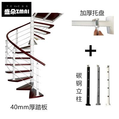 旋轉樓梯整體樓梯鋼木樓梯閣樓樓梯復式樓梯定制室內樓梯-j15 套餐三:加厚托盤+40踏板+普通護欄一步的價格