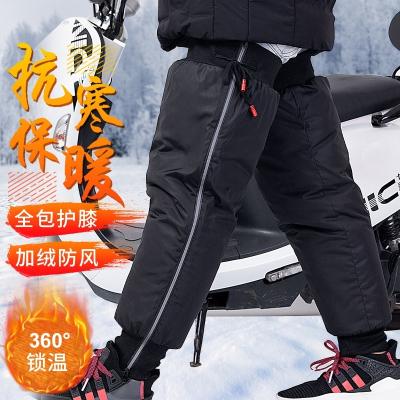 骑电动摩托车保暖护膝冬季包围式男女通用加绒加厚腿套防水拉链护膝