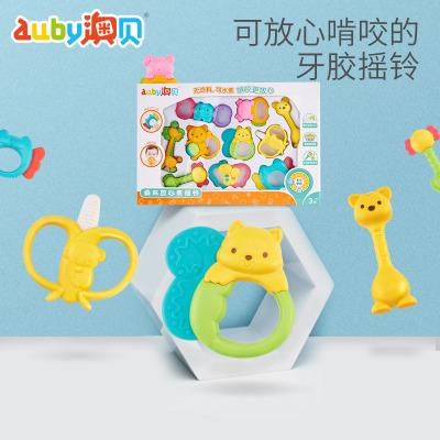 澳貝(AUBY) 嬰幼玩具 森林放心煮搖鈴塑料 高溫消毒香蕉塑牙膠禮盒0-6個月47.5*7.5*32